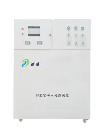 高校雷竞技官方下载废水处理雷竞技在哪里下载PMFZ-500L-D
